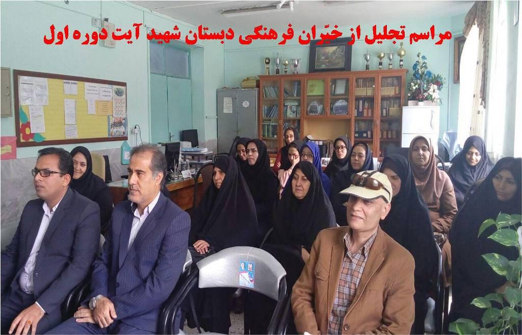 هوشمندسازي دو كلاس درس توسط معلمان با هزينه 50 ميليون ريالي