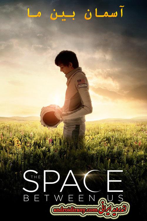 دانلود فیلم دوبله فارسی آسمان بین ما The Space Between Us 2017