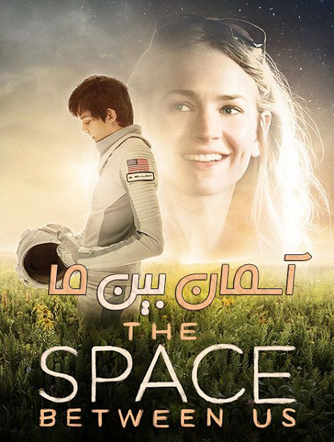 دانلود فیلم آسمان بین ما با دوبله فارسی The Space Between 2017