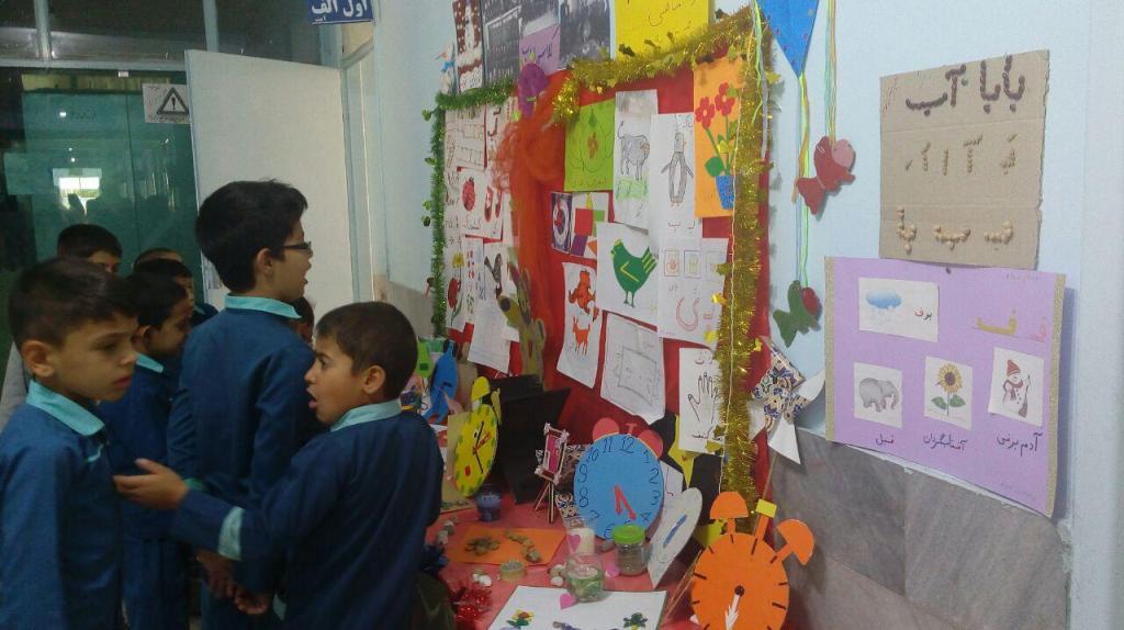 برپایی نمایشگاه از فعالیت های دانش آموزان کلاس اول