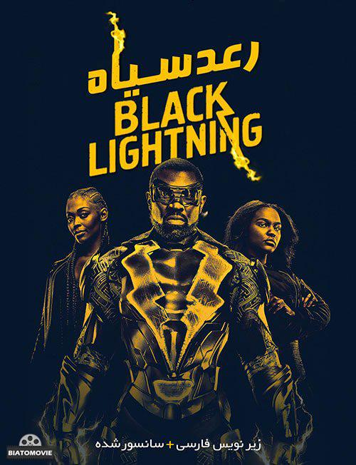دانلود سریال رعد سیاه Black Lightning با زیرنویس فارسی