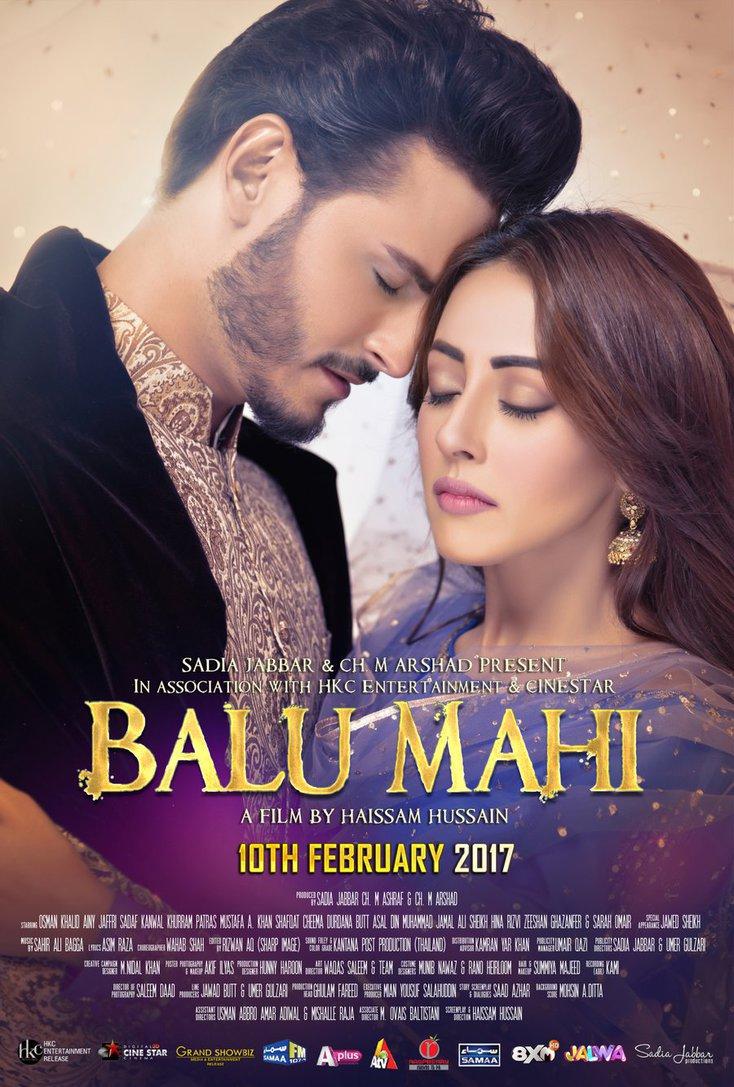 Balu%20Mahi%202017.1 دانلود فیلم Balu Mahi 2017
