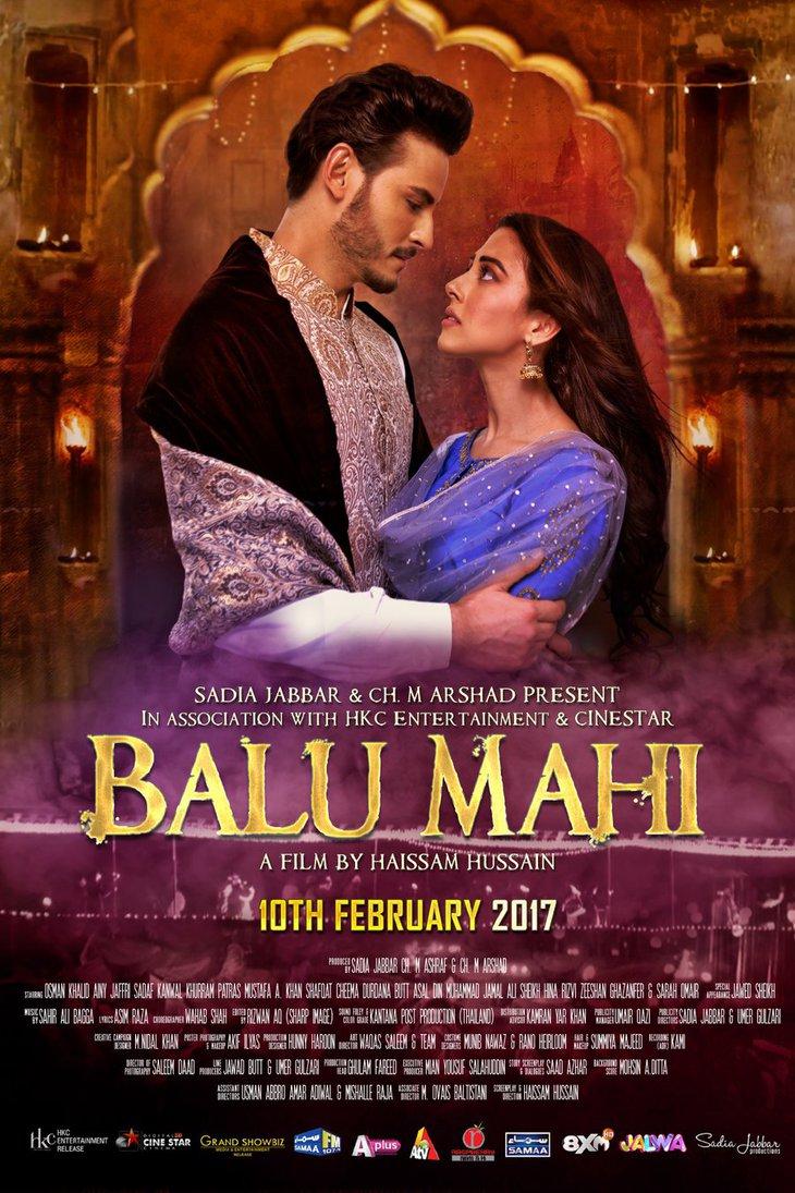 Balu%20Mahi%202017.2 دانلود فیلم Balu Mahi 2017