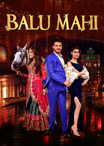 Balu%20Mahi%202017.3 دانلود فیلم Balu Mahi 2017