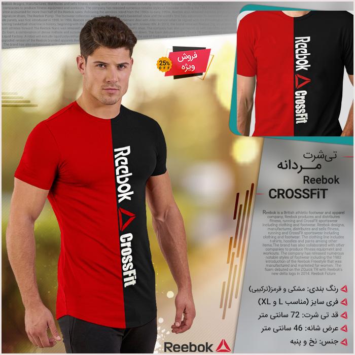 تي شرت مردانه Reebok طرح CrossFit
