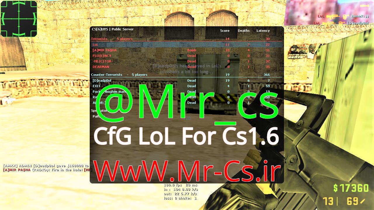 دانلود Cfg LoL برای کانتر 1.6 |sXe 17.2