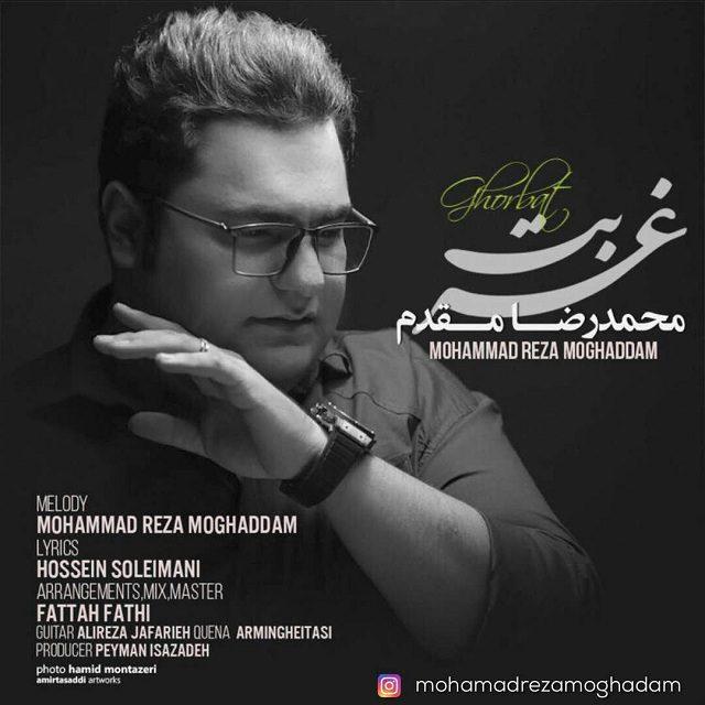 Mohammadreza-Moghaddam-Ghorbat
