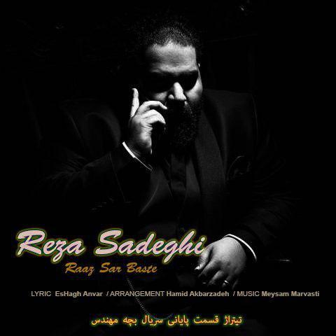 Reza Sadeghi - Raaz Sar Baste