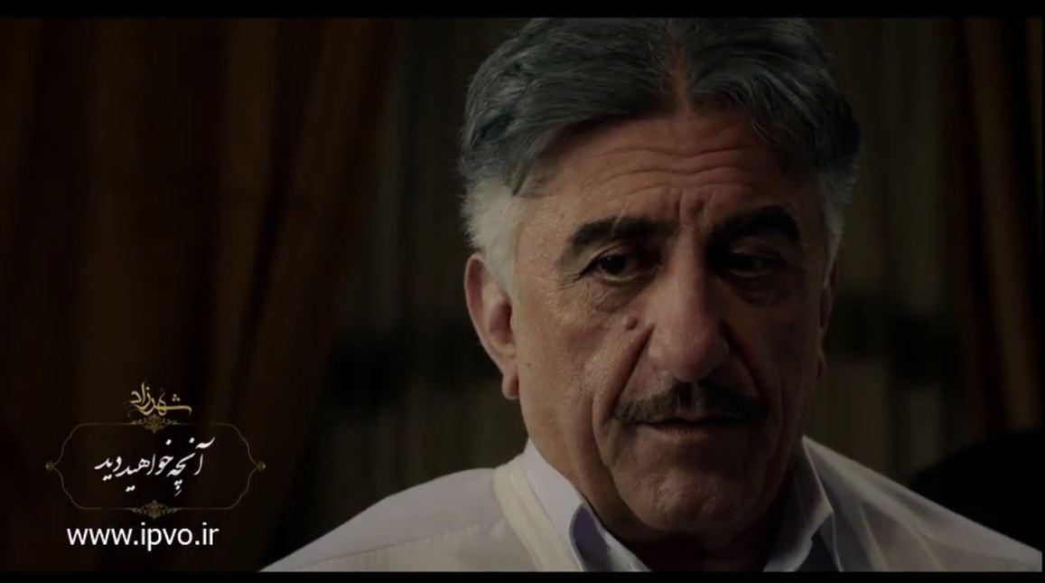 تماشای انلاین قسمت 15 فصل سوم سریال شهرزاد