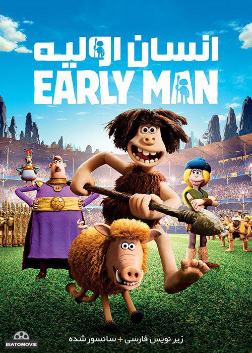 دانلود انیمیشن انسان اولیه Early Man 2018 زیرنویس فارسی