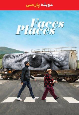دانلود فیلم Faces Places 2017