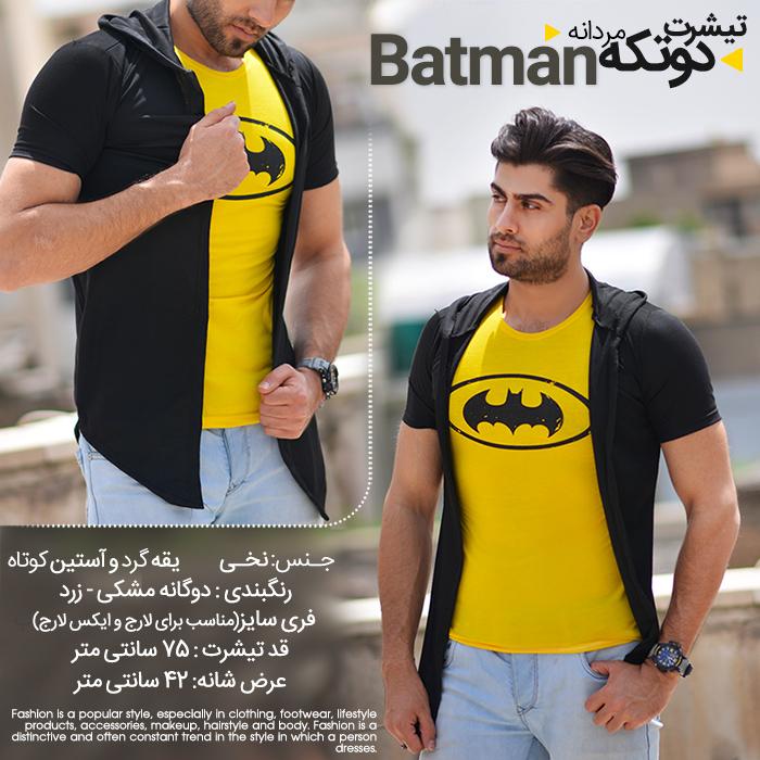 تيشرت دو تكه مردانه BATMAN
