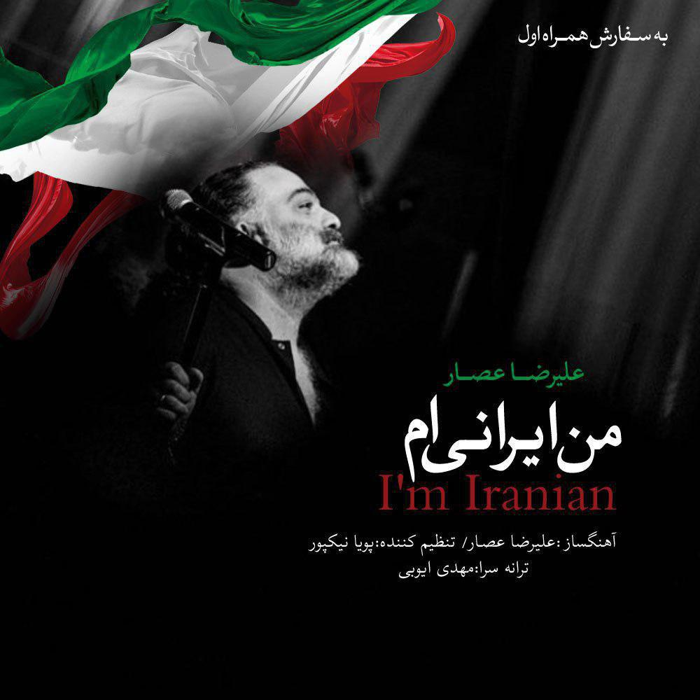 http://rozup.ir/view/2524173/'m%20Iranian.jpg