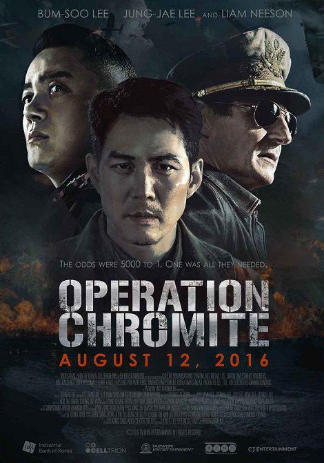 دانلود دوبله فارسی فیلم عملیات کرومایت Operation Chromite 2016
