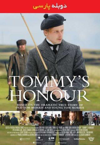دانلود فیلم Tommys Honour 2016