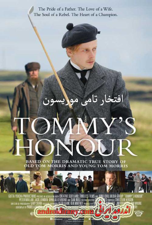 دانلود فیلم دوبله فارسی افتخار تامی موریسون Tommys Honour 2016