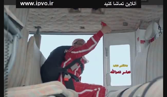 تیتراژ فیلم آینه بغل با صدای امیر عباس گلاب