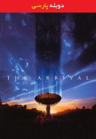 دانلود فیلم The Arrival 1996