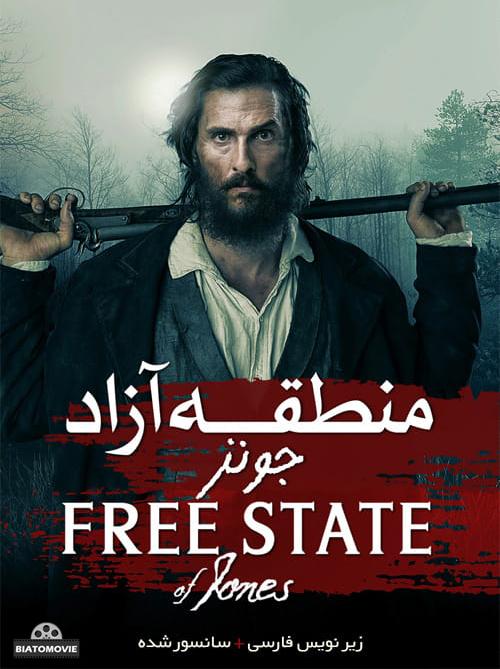 دانلود فیلم Free State of Jones 2016 منطقه آزاد جونز با زیرنویس فارسی