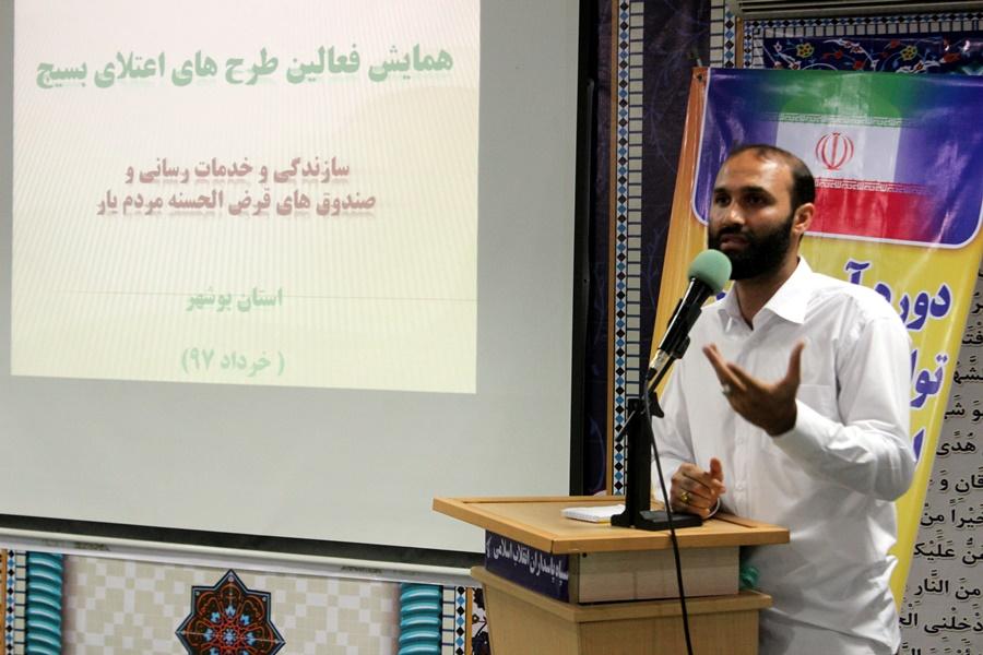حجت الله پارمان: سپاه و بسیج باید پیشتاز در عرصه محرومیت زدایی باشند+عکس