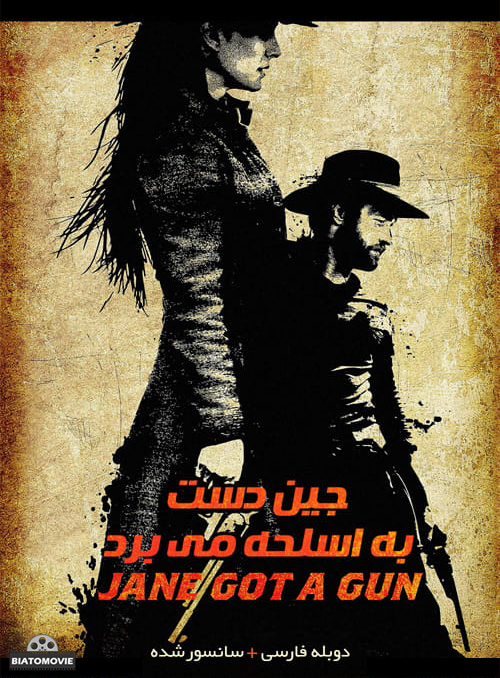 دانلود فیلم Jane Got a Gun 2015 جین دست به اسلحه می برد با دوبله فارسی