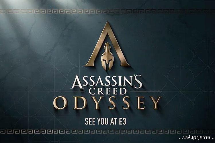 یوبیسافت بازی Assassin's Creed: Odyssey را به طور رسمی معرفی کرد