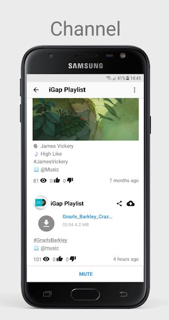 دانلود iGap Plus 1.1.6 - پیام رسان ایرانی آی گپ پلاس برای اندروید