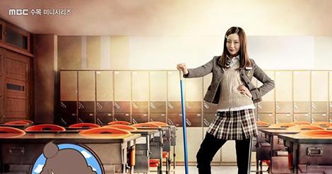 دانلود سریال کره ای Angry Mom