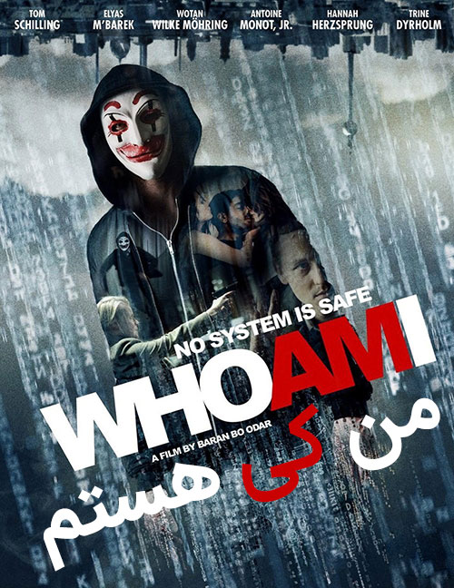 دانلود دوبله فارسی فیلم من کی هستم Who Am I 2014