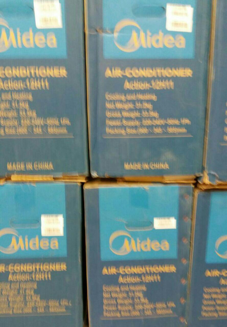 کولر گازی میدیا midea سرمایشی گرمایشی کم مصرف با گاز R410 با لوله و کابل رایگان