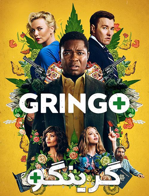 دانلود فیلم گرینگو Gringo 2018 با دوبله فارسی