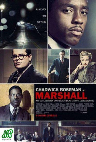 دانلود فیلم Marshall 2017 با لینک مستقیم