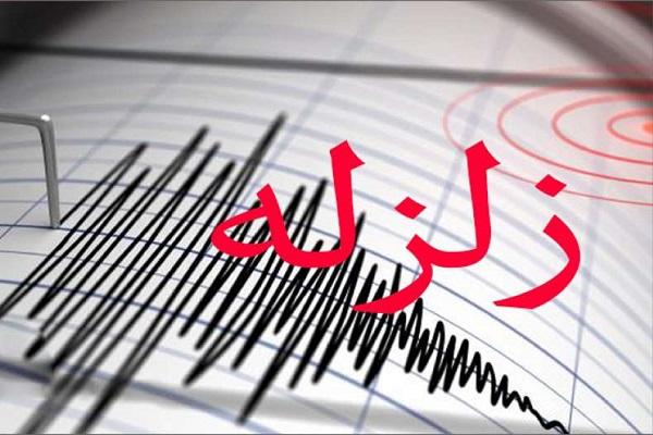زلزله درکرمان