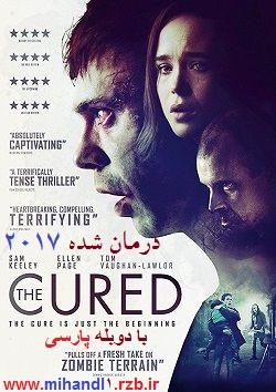 دانلود فیلم The Cured 2017 درمان شده با دوبله فارسی