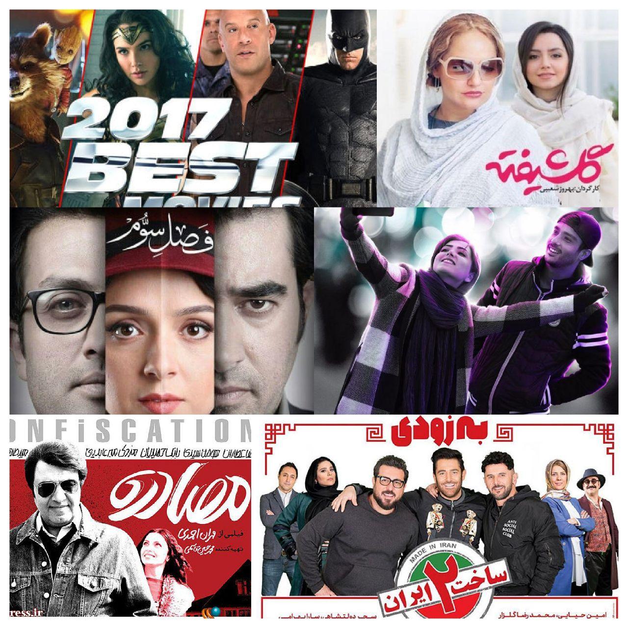 لینک های دانلود رایگان سریال شهرزاد3 ،ساخت ایران2 و گلشیفته با کیفیت عالی