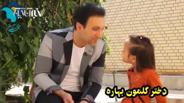 روایت مادر بهاره از تجاوز به دختر ۵ سالهاش در خرابههای خمینیشهر