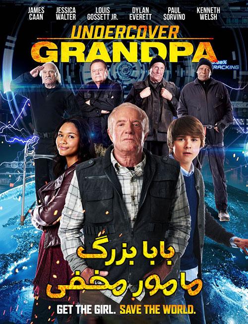 دانلود دوبله فارسی فیلم بابابزرگ مامور مخفی Undercover Grandpa 2017