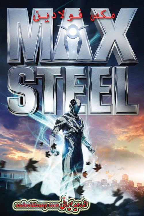 دانلود فیلم دوبله فارسی مکس فولادین Max Steel 2016