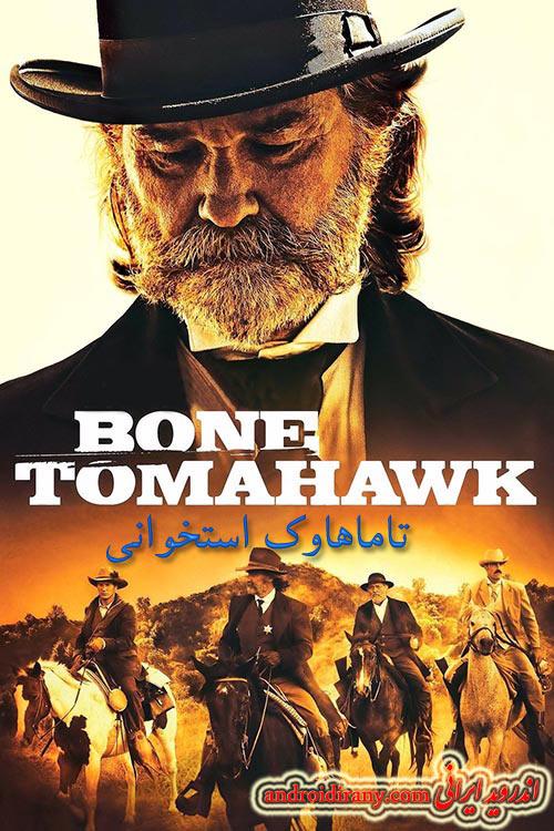 دانلود فیلم دوبله فارسی تاماهاوک استخوانی Bone Tomahawk 2015
