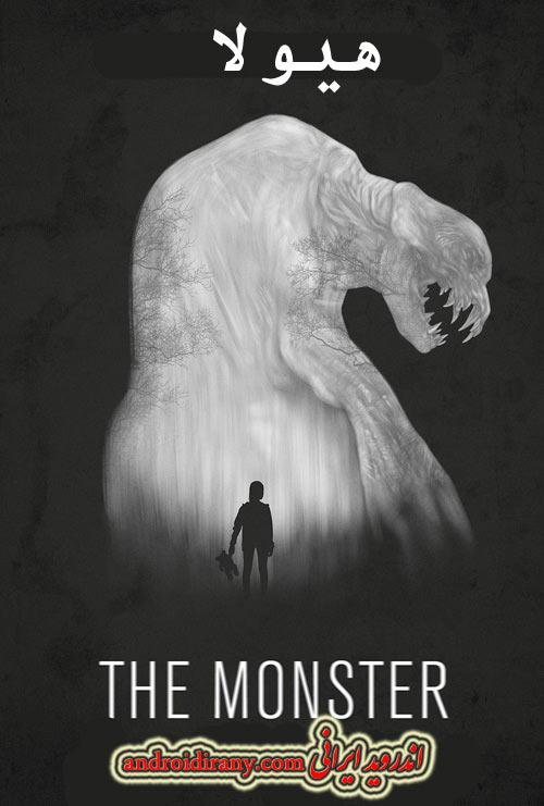 دانلود فیلم دوبله فارسی هیولا The Monster 2016