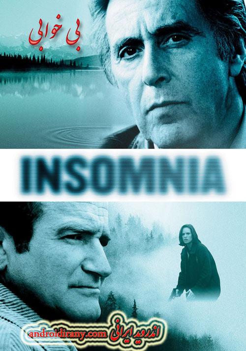 دانلود فیلم دوبله فارسی بی خوابی Insomnia 2002