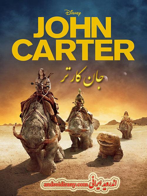 دانلود فیلم دوبله فارسی جان کارتر John Carter 2012