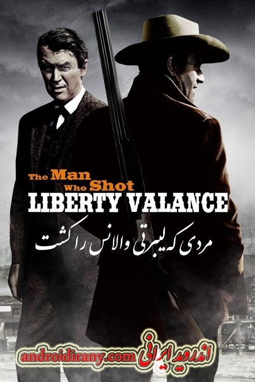 دانلود فیلم دوبله فارسی مردی که لیبرتی والانس را کشت The Man Who Shot Liberty Valance 1962