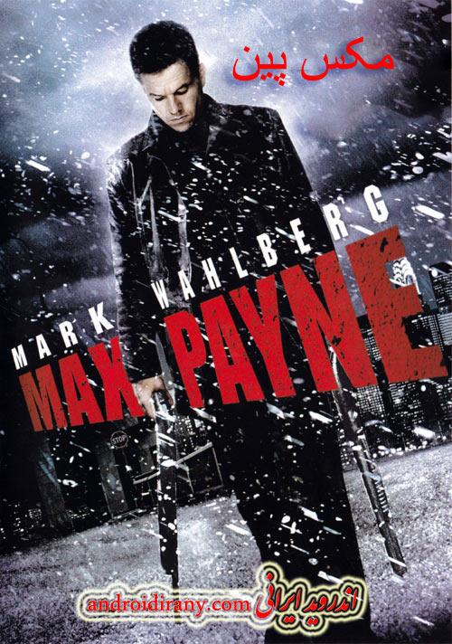 دانلود فیلم دوبله فارسی مکس پین Max Payne 2008