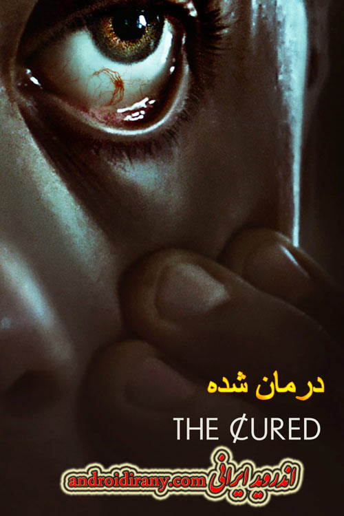 دانلود فیلم دوبله فارسی درمان شده The Cured 2017