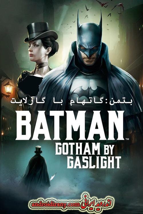 دانلود انیمیشن دوبله فارسی بتمن:گاتهام با گازلایت Batman Gotham by Gaslight 2018