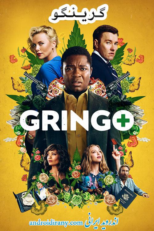 دانلود فیلم دوبله فارسی گرینگو Gringo 2018