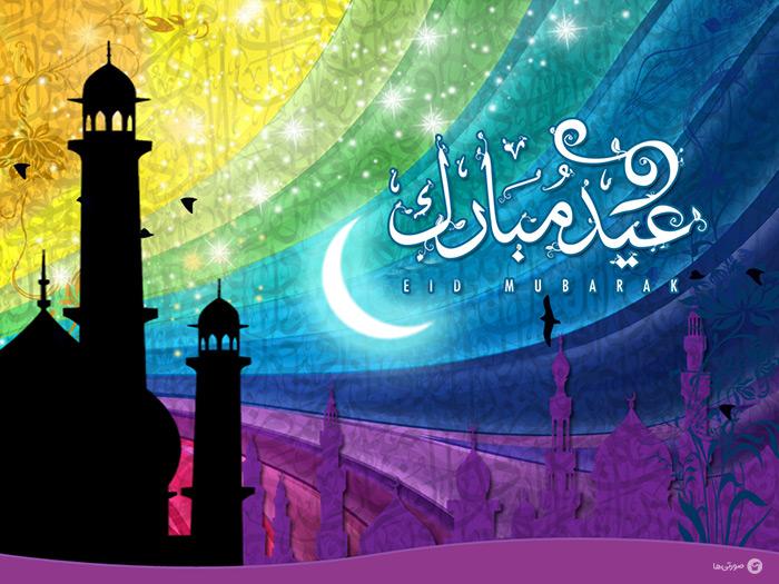 روش خواندن نماز عید فطر
