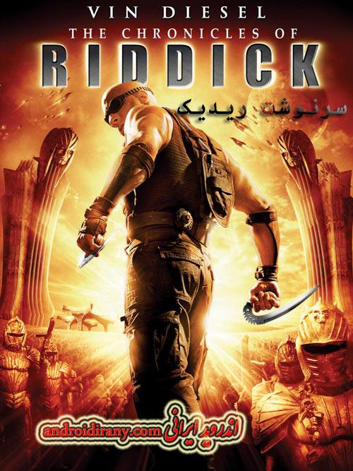 دانلود فیلم دوبله فارسی سرنوشت ریدیک The Chronicles of Riddick 2004