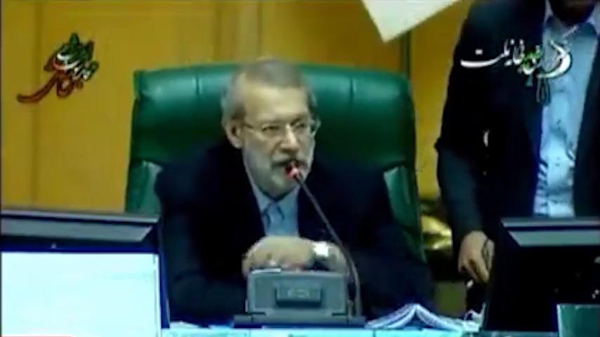 عصبانیت لاریجانی و جنجال در مجلس درباره تصویب FATF
